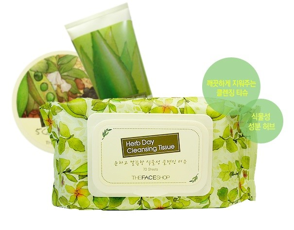 [70 miếng] Khăn giấy tẩy trang Herb Day Cleansing Tissue The Face Shop