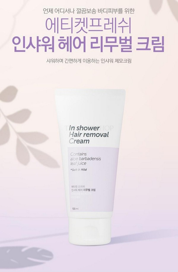 Kem tẩy lông In Shower Hair Removal Cream The Face Shop (100ml)